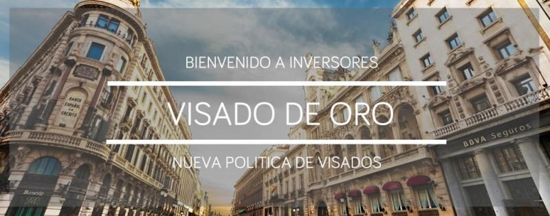 Недвижимость в испании и визы
